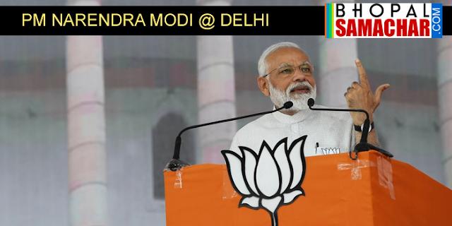 3 करोड़ छोटे व्यापारियों के लिए पीएम नरेंद्र मोदी के वादे   BUSINESS NEWS