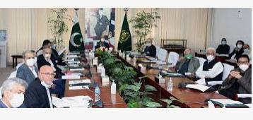 Emergency meeting of Karachi Coordination Committee convened