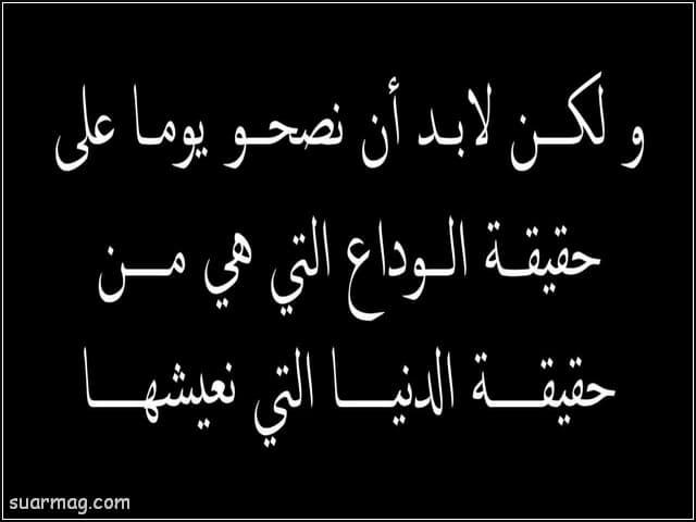 بوستات حزينه مكتوب عليها 7   Sad written posts 7