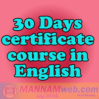 30 days certificate course in english language teaching for higher/higher secondary schools  techers  or teachers tainees     Schedule: 09.08.2019to 17.09.2019    Venue: REISI Bangalore  ....    Note: each district two teachers  list shall be submitted by 05.08.2019