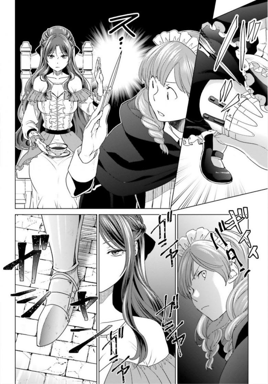 Konyaku Haki kara Hajimaru Akuyaku Reijou no Kangoku Slow Life - หน้า 15