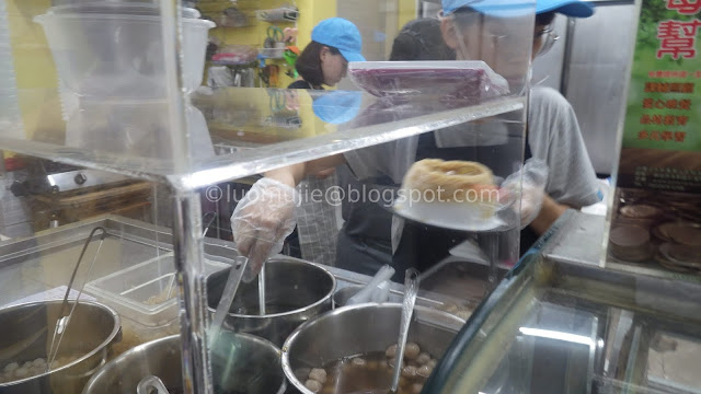 Taiwan shaved ice dessert