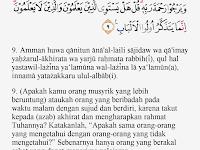 Tajwid Surat Az Zumar Ayat 9