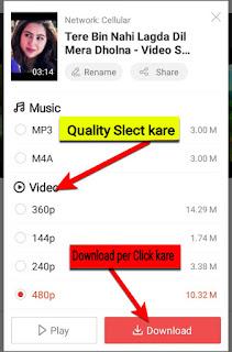 youtube-video-download-kaise-kare aasan-tarika-in-hindi