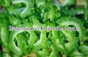 Karela Khane Ke Fayde in Hindi | Bitter Gourd Ke Fayde in Hindi