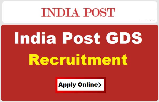 How to apply for India Post WB Recruitment 2021?   কীভাবে আবেদন করবেন