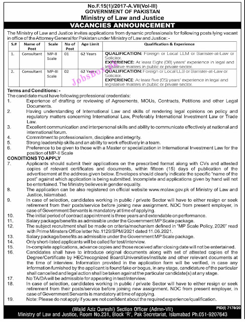 Ministry of Law and Justice Jobs 2021 MOLAW Advertisement