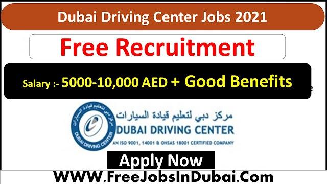 Dubai Driving Center Careers Jobs Vacancies 2021
