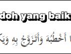Doa Mendapatkan Jodoh Untuk Perempuan dan Lelaki dalam Rumi Berserta Maksud
