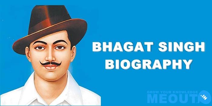 शहीद भगत सिंह की जीवनी - Biography of Bhagat Singh in Hindi
