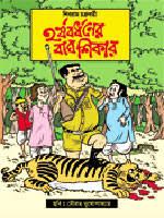 Pdf Bangla Comics