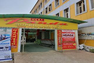 FG Shuts Down Chinese Supermarket In Abuja Over Coronavirus