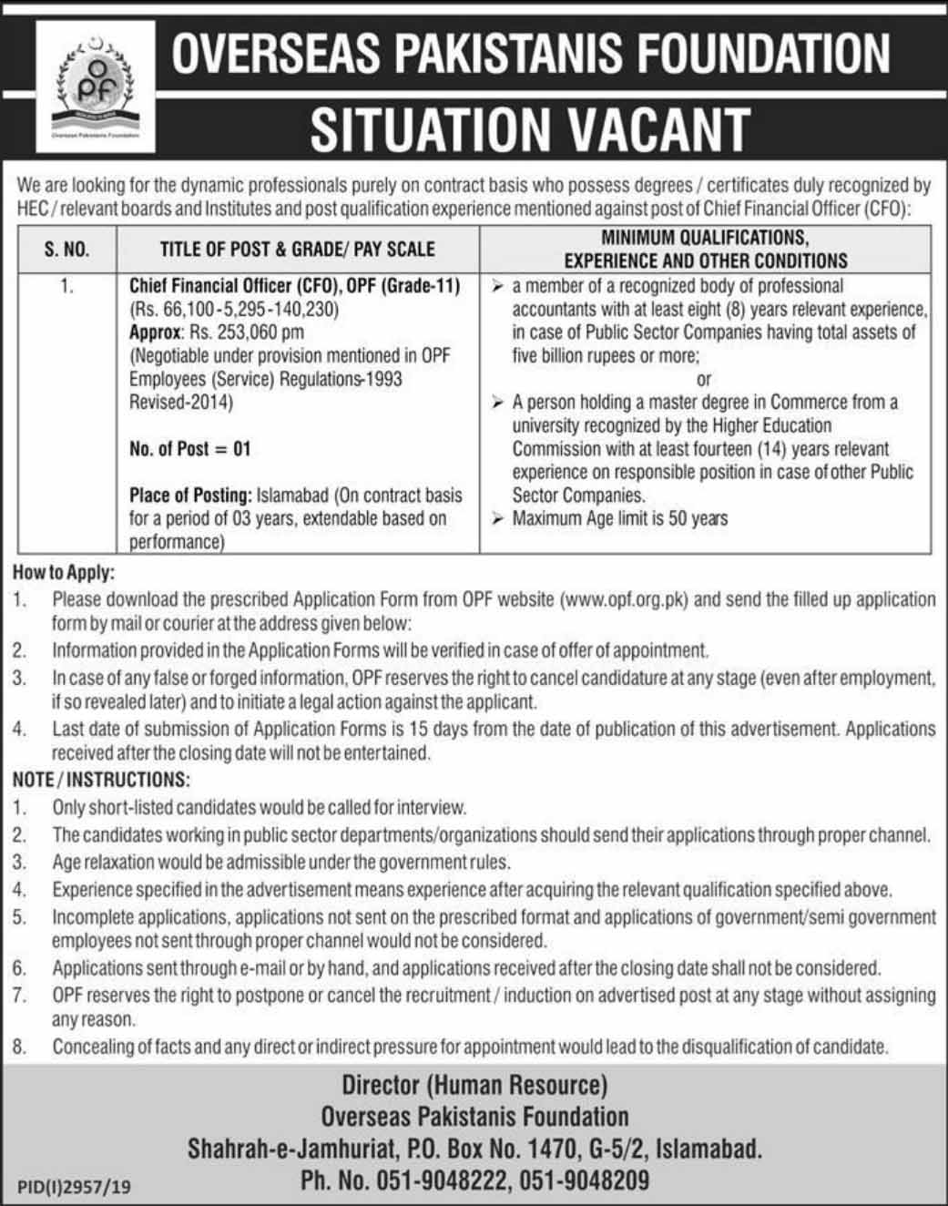 Overseas Pakistani Foundation Jobs