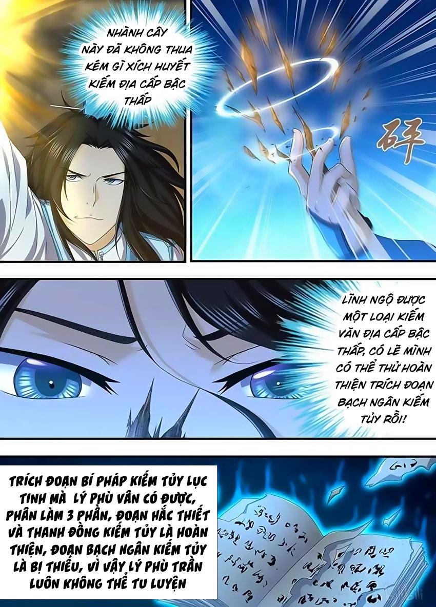 Vĩnh Hằng Chí Tôn