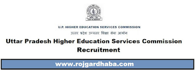 http://www.rojgardhaba.com/2017/06/uphesc-uttar-pradesh-higher-education-services-commission-jobs.html