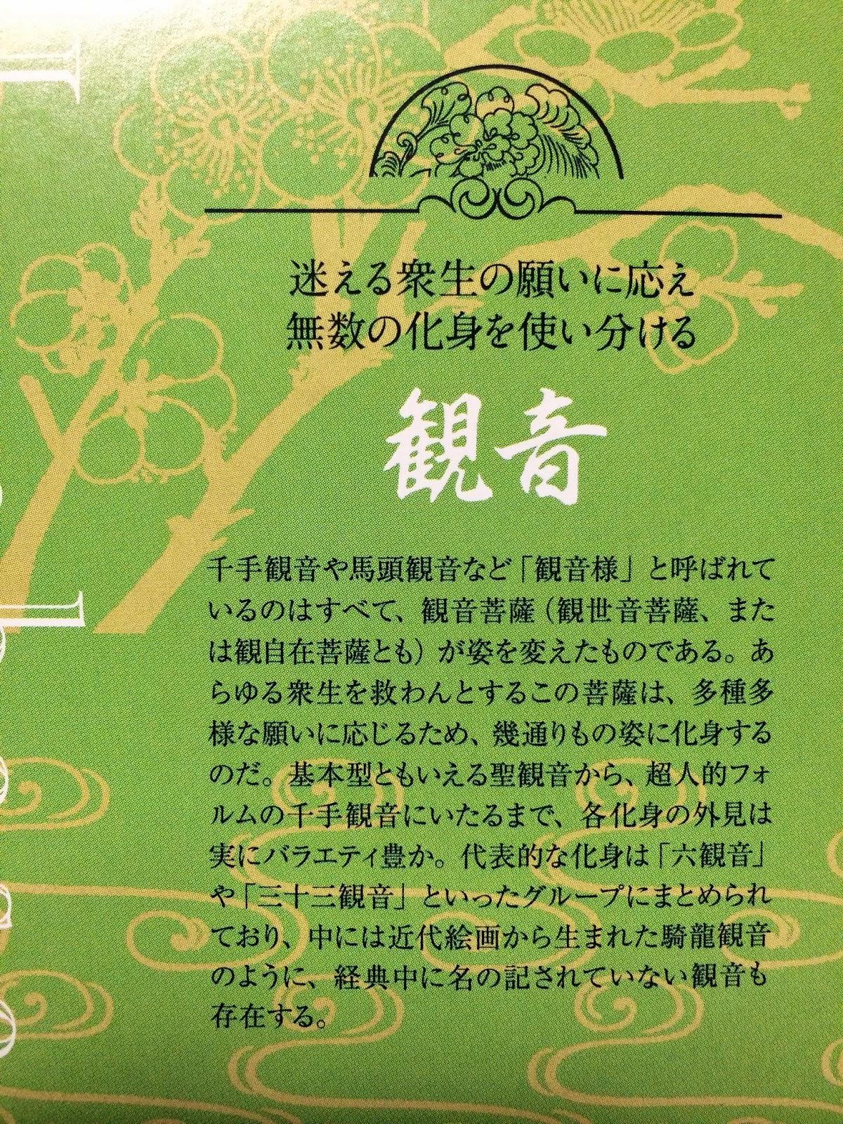 初代彫迫日記・ほりはく日記・http://horihaku.blogspot.com/