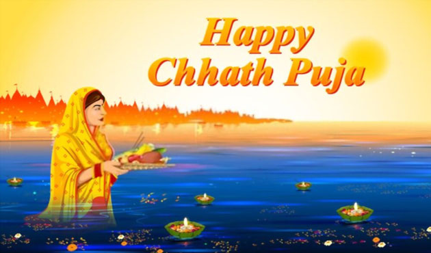 Chhath Puja 2020