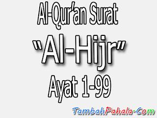 bacaan surat Al-Hijr