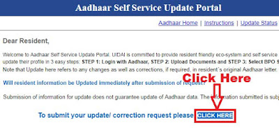 how to update your mobile number in aadhaar database online
