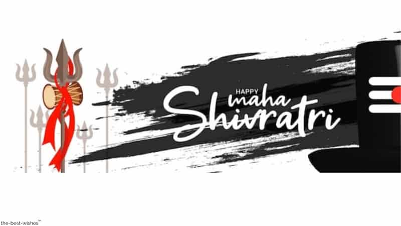 maha shivratri best wishes