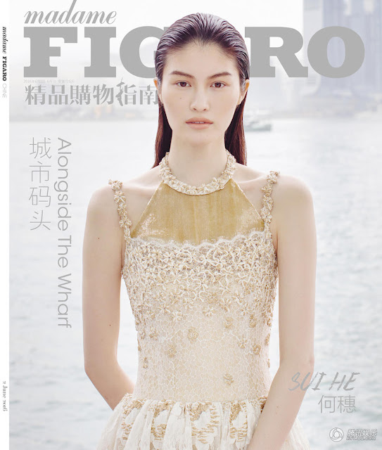 Actress, Model, @ Sui He for Madame Figaro China, June 2016