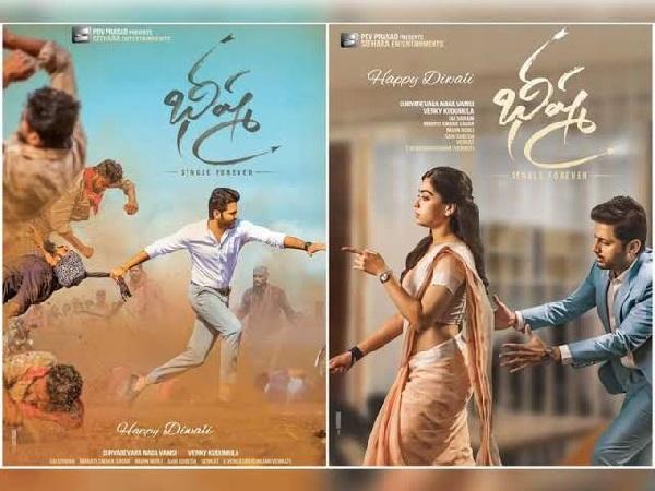 Bheeshma Movie Review Rating Story Public Talk Bheeshma Review Rating Say Cinema