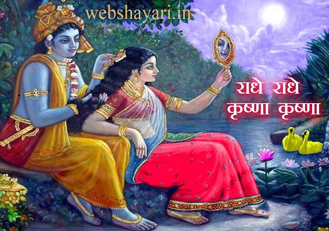 hindu  god image god photos download
