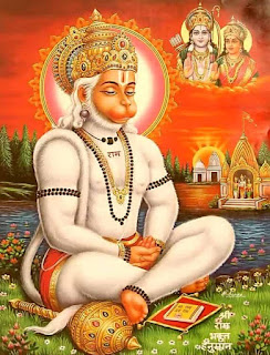 Shri Vibhishan Krit Hanuman Stotra