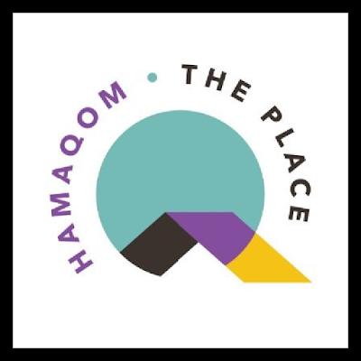 HaMaqom Lehrhaus