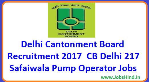 Delhi Cantonment Board Recruitment 2017