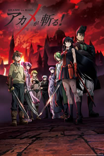 Akame ga Kill Legendado