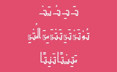 Cara Mengetik Arabic di Windows dengan Arabic Pad