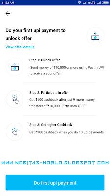 10 Pe 100 UPI Offer - Get ₹100 Free in Paytm Wallet as Cashback upto ₹300