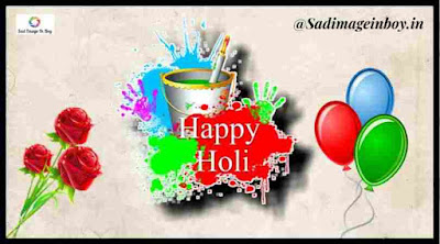Happy Holi Images | happy holi photos, image of holi, happy holi msg
