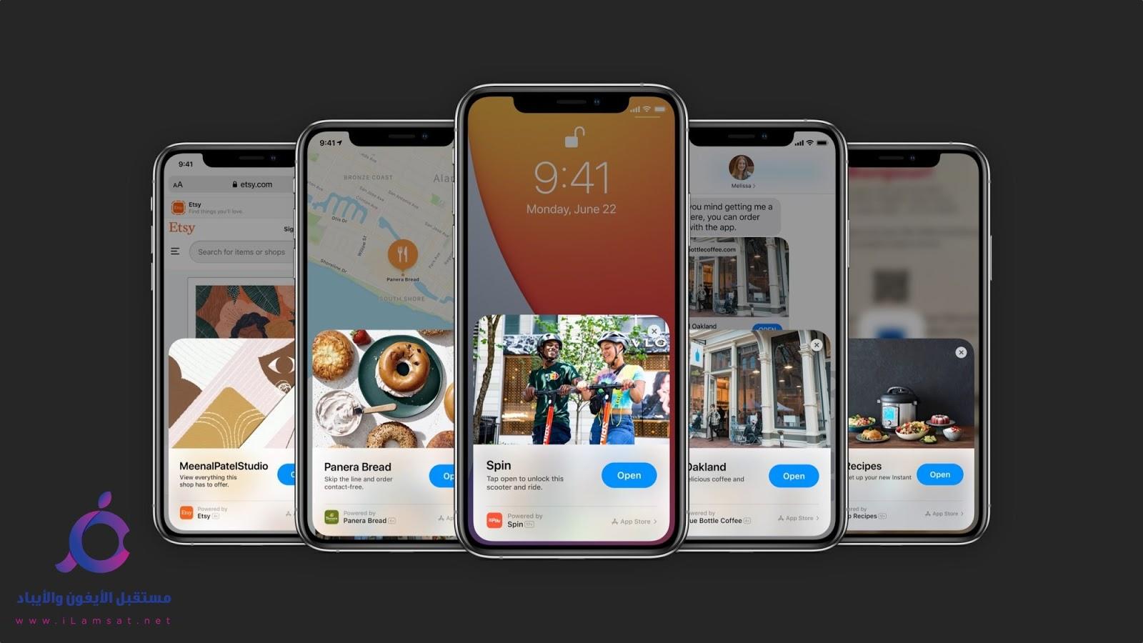 كيف ستعمل ميزة App Clips الجديدة في تحديث iOS 14 علي اَيفون