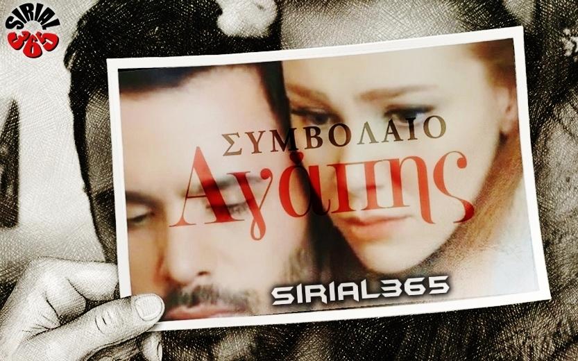sirial365
