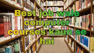 10th bad job ke liye computer best course