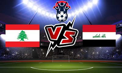 العراق و لبنان بث مباشر