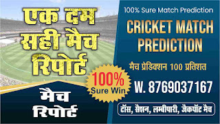 Zimbabwe Series with Ireland Match 1st T20: Zimbabwe vs Ireland Dream11 Prediction, Fantasy Cricket Tips, Playing 11, Pitch Report, and Toss Session Fency Update