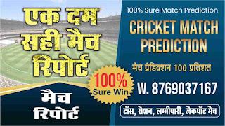New Zealand Series With Bangladesh Twenty 20, Match 3rd T20: Nz vs Ban Today Match Prediction Ball By Ball