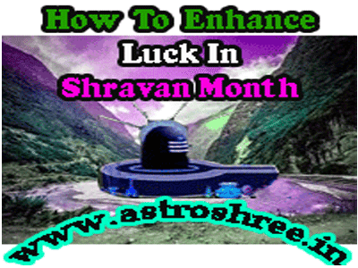 totka for sawan month