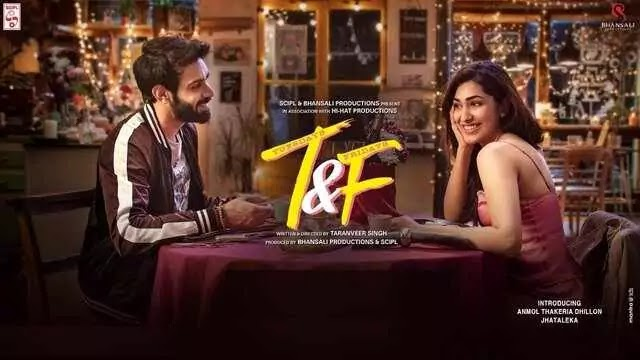 Tuesdays and Fridays Full Movie Watch Download online free