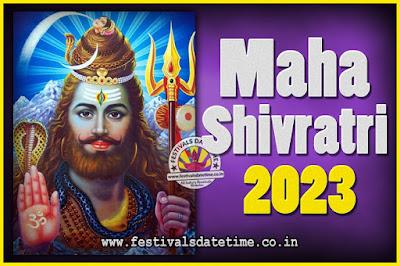 2023 Maha Shivaratri Puja Date & TIme, 2023 Maha Shivaratri Pooja Calendar