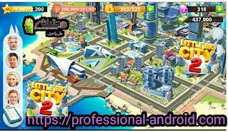 تحميل لعبة Little Big City 2 مهكرة من ميديا فاير