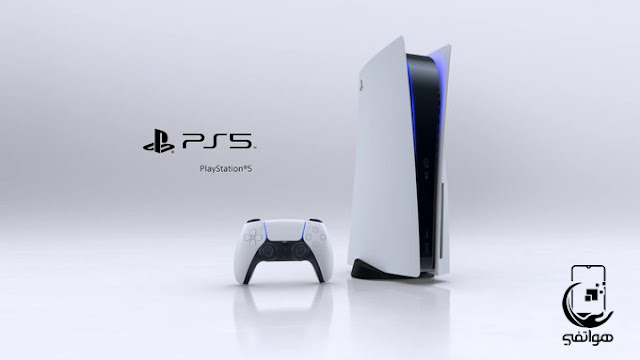 رسميا الكشف عن بلايستيشن 5 PlayStation