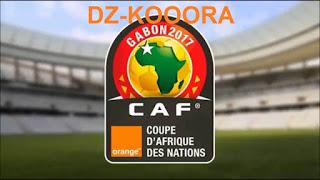 سينشط المباراة النهائية من كأس أمم إفريقيا 2017  بالغابون كل من منتخب مصر ومنتخب الكاميرون
