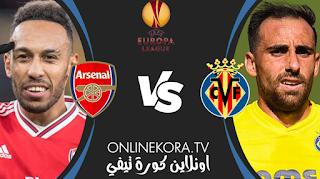 مشاهدة مباراة آرسنال وفياريال بث مباشر اليوم 06-05-2021 في الدوري الأوروبي