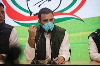 farming-hand-over-to-four-businessman-rahul-gandhi
