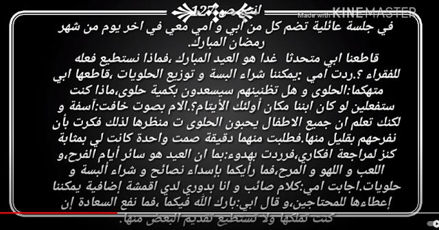 حل انتج ص 127 اللغة العربية للسنة الثانية متوسط