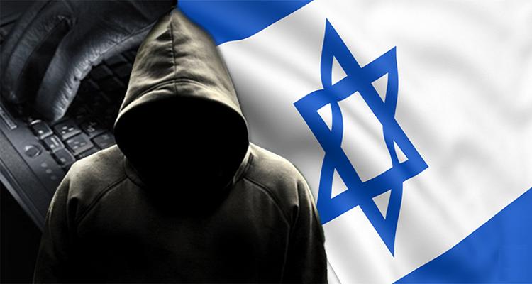 الهاكرز الأتراك يقرصنون موقع الموساد الإسرائيلي ردا على منع الأذان